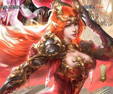 女神联盟2红包版下载