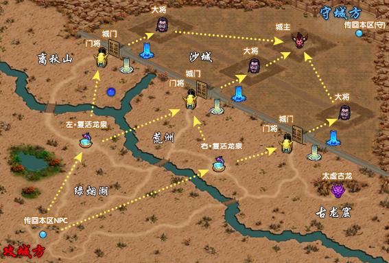 多种新玩法来袭 《龙武》十周年新资料片今日上线