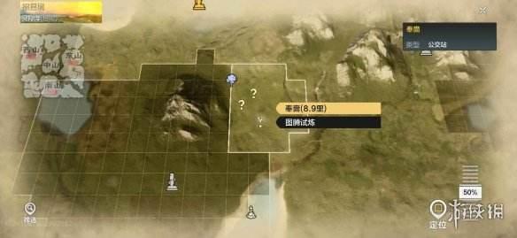 妄想山海文化衙门地图标记 文化衙门怎么走