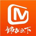 芒果TV2020最新版下载