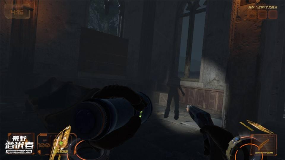 全新游戏CG首发  《荒野潜伏者》定档9.17上线Steam!