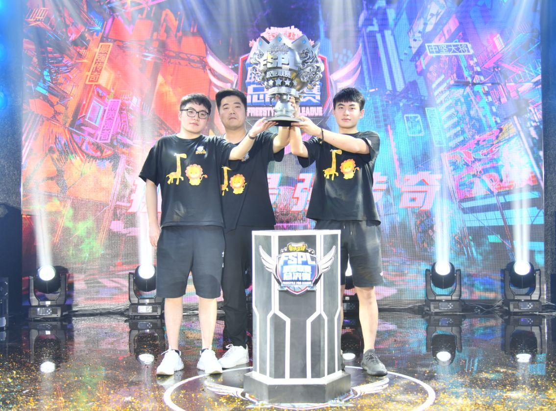 三年磨一剑  斗鱼战队首夺《街头篮球》FSPL职业联赛总冠军
