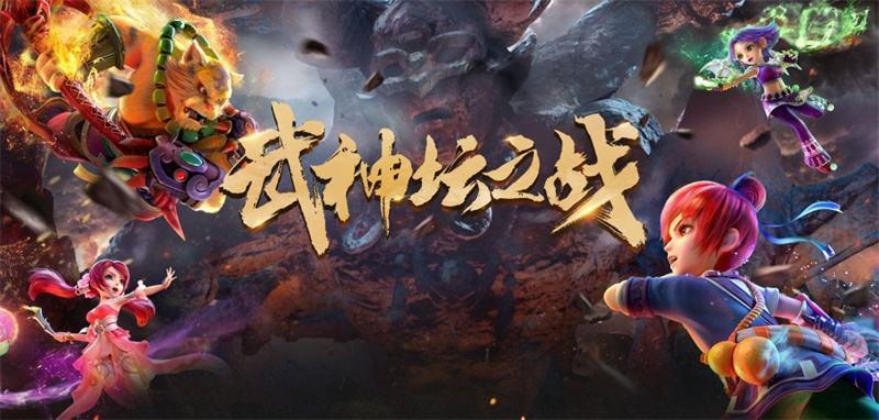 迎接全新挑战!《梦幻西游》电脑版170届武神坛挑战赛火热开启