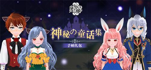 《洛奇》中的童话故事 白雪公主与野兽剧本公映!