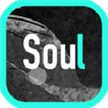 Soul2020新版下载