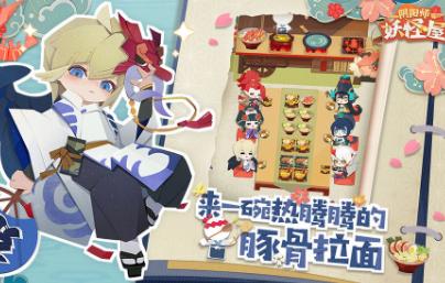 阴阳师妖怪屋扑克牌活动怎么拿SSR 扑克牌活动教程