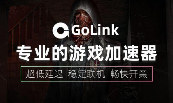 PUBG更新了哪些内容?Golink免费加速器为您带来极速快报