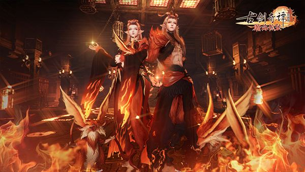 《古剑奇谭OL》剧情大推进,层层火光之下谜团渐开,寄身相之战一触即发!