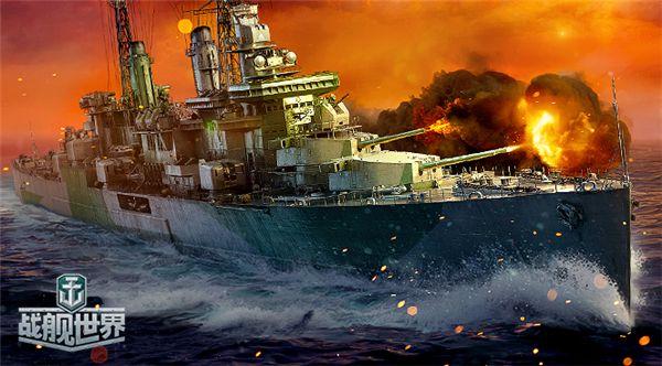 五周年庆诚意来袭《战舰世界》海量豪礼登录即送