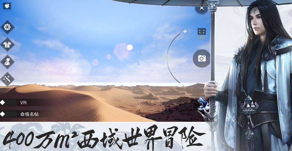 一夢江湖微氪黨基金怎么用 萌新微氪黨基金的正確用法