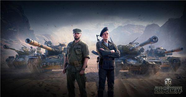 全新赛季火热开幕《坦克世界》战斗通行证活动来袭