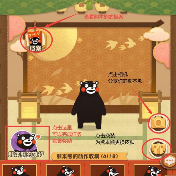 阴阳师妖怪屋熊本熊联动怎么玩 阴阳师妖怪屋熊本熊获取方法
