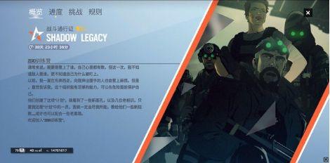 """《彩虹六号:围攻》新赛季上线 腾讯加速器""""极速游戏月""""限免加速开放"""