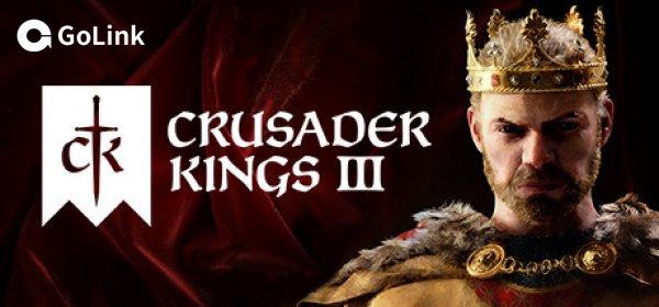 十字军之王3C游戏闪退怎么解决?Golink免费加速器为玩家极速助力