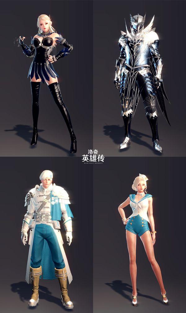 《洛奇英雄传》铠尔今日上线 华丽时装亮相艾琳