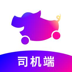 花小猪司机端app下载