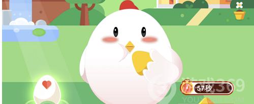 头皮痒、头皮屑多有可能传染吗 支付宝小鸡答题9月23日问题