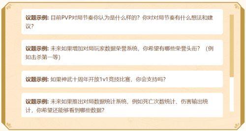 """《神武4》战斗峰会拉开序幕,9月26日神武玩家齐""""论剑"""""""