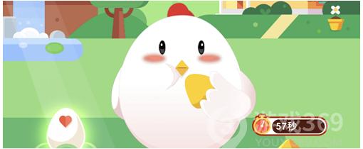 大雁飞行时为什么要排队 支付宝小鸡答题9月27日答案