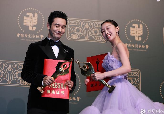 百花奖影帝黄晓明和影后周冬雨合影 演员新生代崛起了