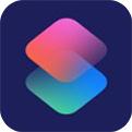 快捷指令app免费下载