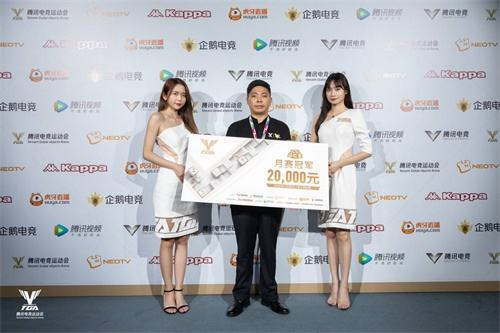 2020 TGA腾讯电竞运动会九月月赛落幕 王者荣耀女子赛今日官宣启动报名