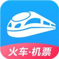 智行火车票国庆版下载
