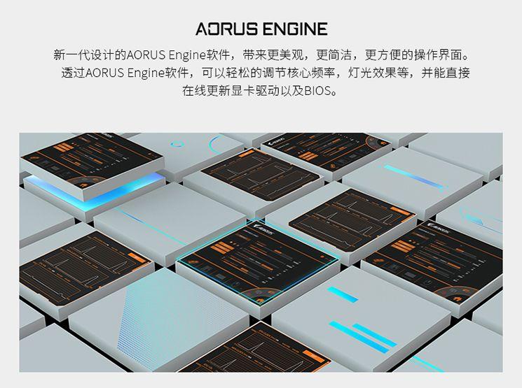 颜值爆表!技嘉AORUS RTX30超级雕与雪雕系列上线