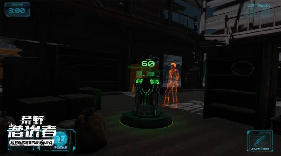 《荒野潜伏者》寻踪克敌大揭秘!外星黑科技如何破解隐身对决?