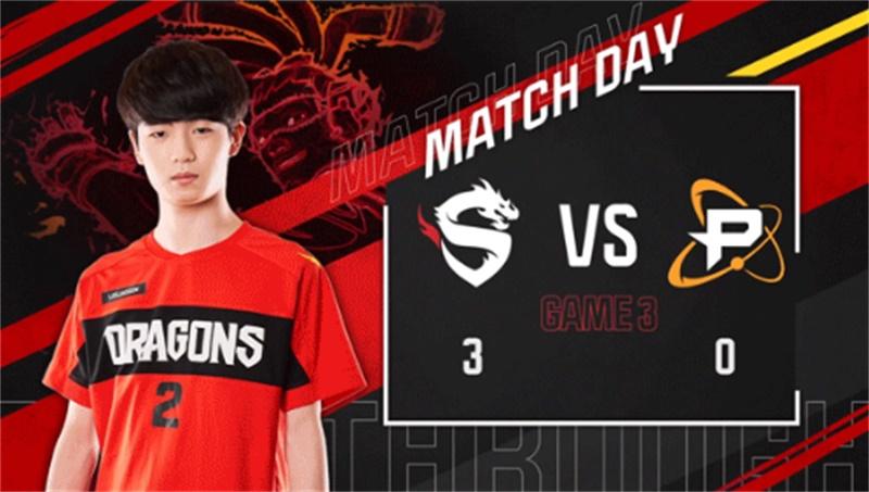 总决赛周首日开门红,上海龙之队零封对手晋级!