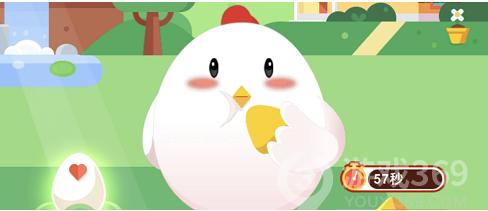 骨折病人想要补钙吃哪种食物会更有效 支付宝小鸡答题10月10日答案