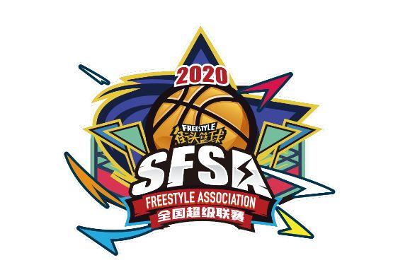 让线下变得更亲民  《街头篮球》SFSA版本重大改版