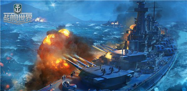 最强战斗之星!《战舰世界》北卡罗来纳号前来护航