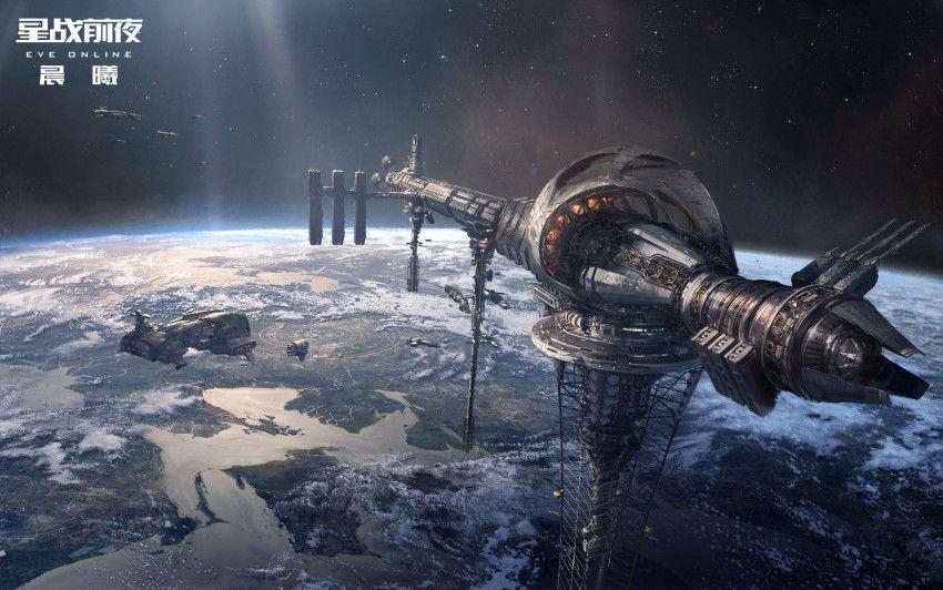 EVE十月大动向:新伊甸宇宙迎来重大变革!