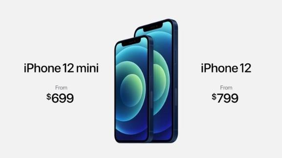 iphone12多少钱 iphone12国内售价一览