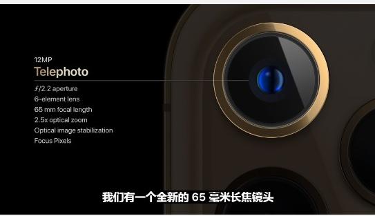 iPhone12promax什么时候开启预购 iPhone12promax国内上市时间
