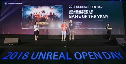 2020线上虚幻引擎技术开放日 与您共襄盛会!