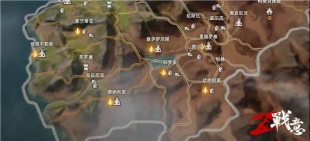 《战意》NPC的地都能抢?
