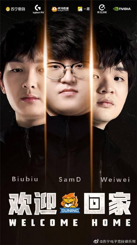 SN官宣三位选手回归,全员集结成为一派APP明星陪练官!