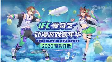 《300英雄》双马尾萌妹七宫智音今日登场  中二病少女的恋爱攻略