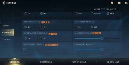 英雄联盟手游英语设置界面翻译 LOL手游英语客户端翻译