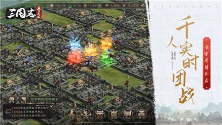 第三代殿堂级战争策略手游《三国志威力无双》10月30日开启安卓终测