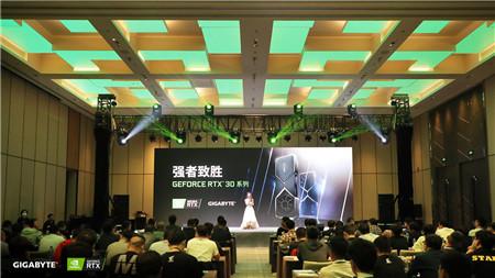 强者制胜 NVIDIA&技嘉科技GeForce RTX™30系列网吧行业峰会圆满召开