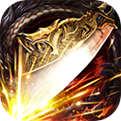 英雄单职业iOS版下载