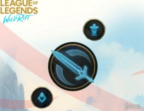 英雄联盟手游操作方式介绍 LOL手游操作和端游有哪些区别