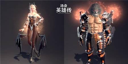 《洛奇英雄传》新模式今日上线 慵懒海豚套装喜获S级