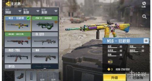 使命召唤手游M16射击手感怎么样 使命召唤手游M16优缺点介绍