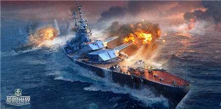 Dasha舰长跨界来袭 《战舰世界》排位赛华丽激战