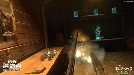 国产VR之光试玩第二弹:《荒野潜伏者》进阶指南收好!