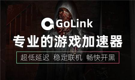 GTA5掉线怎么办?Golink免费加速器为玩家极速助力